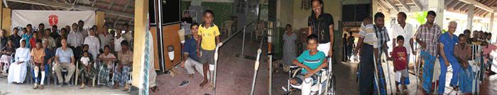 Mannar Clinic